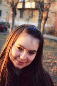 Ира Удовиченко