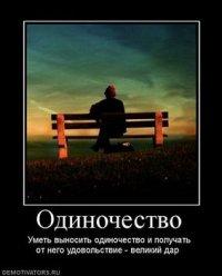 Exclusive Timka, 4 марта , Одесса, id56014942
