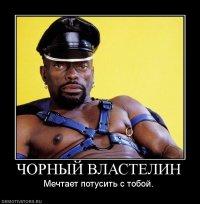 Капитан Залуполог, 4 июля , Сызрань, id57211750