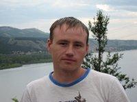 Андрей Андреев, 6 февраля , Красноярск, id88478906