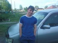 Евгений Земцов, 1 июня 1991, Москва, id110966146
