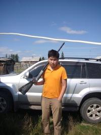 Александр Варламов, Усть-Мая, id160961126