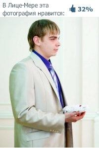 Сергей Комащенко