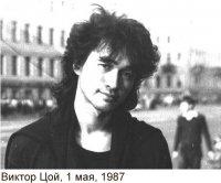 Цой Жив, 28 августа , Санкт-Петербург, id82866777