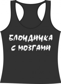 Настёна Шиланская, id149551709