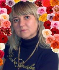 Людмила Федечкина-Шахова, 5 августа 1990, Тула, id163322429