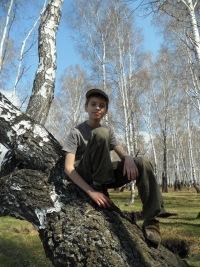 Андрюха Чуркин