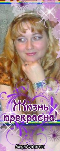 Natalya Chupurova, 24 марта 1983, Ижморский, id68189419