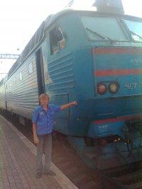 Железнодорожник Ya, 16 сентября , Запорожье, id96373838