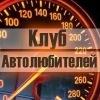 Подборки аварий [Дтп]