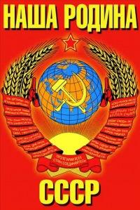 Сергей Родин, 12 января 1986, Москва, id117359691