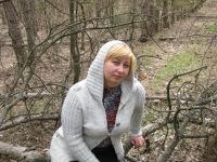 Татьяна Зворыгина, Бердянск, id156735796