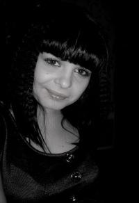 Кристина Парфенова, 1 декабря 1995, Балашов, id169518085