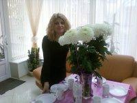Оксана Зубец, 11 ноября , Бердянск, id59637724