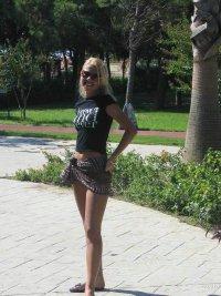 Stella Evanyan, 6 февраля , Омск, id74169467