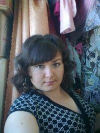 Эндже Хайруллина, 13 февраля , Уфа, id95639078