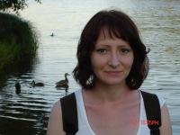 Диана Баранова, 29 января , Ижевск, id110641165