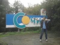 Rg4 54g, Санкт-Петербург, id111415414