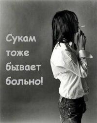 Kira Kozlova, Москва, id125032500