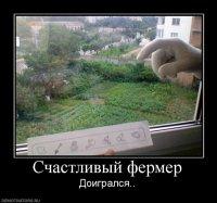Алексей Варов, 11 мая 1991, Киев, id58345440