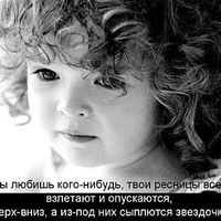 Надежда Потудинская, 27 января , Москва, id74597457