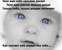 Лерка Литвинова, 22 июня , Шахты, id101848794
