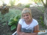 Надя Петрова, 20 ноября 1979, Санкт-Петербург, id117588450