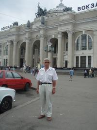 Mir Cisi, 3 июля , Львов, id119514882