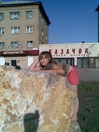 Юля Фёклина, Среднеуральск, id125604057