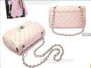 Розовая стеганная сумка. розовый.  Толщина: 8 см. Высота: 15 см (без...