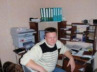 Константин Безруков, 15 июля 1981, Бирск, id42135156