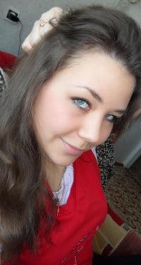 Наташа Силаева, 17 ноября 1993, Гастелло, id46165692