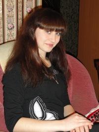 Ирина Ахмылова