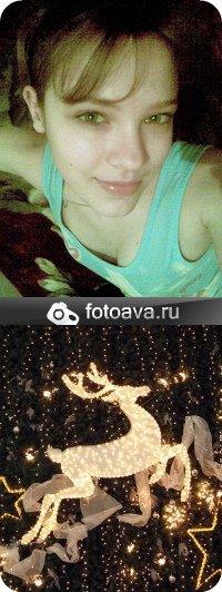 Leksa **, 28 февраля 1986, Москва, id60037305