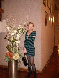 Виктория Щербакова, 14 ноября 1988, Томск, id75890638