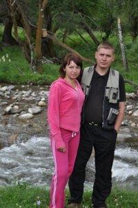 Юлия Ягловская, 8 сентября , Бийск, id94151732