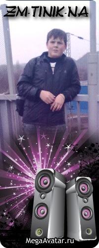 Дмитрий Большов, 18 августа , Шахты, id116462630