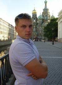 Денис Губайдуллин, 16 мая 1985, Киев, id41396776