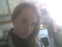 Лера Мусатова, 29 мая , Москва, id73023861