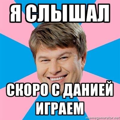 https://cs10011.vkontakte.ru/u20195473/140739886/x_0d10e0a0.jpg