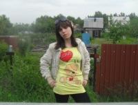 Елена Дурова, 31 мая 1991, Челябинск, id30540952