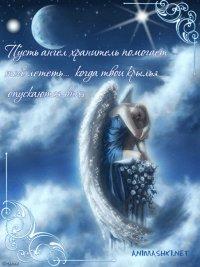 Екатерина Липец, 19 апреля , Краснодар, id55275732
