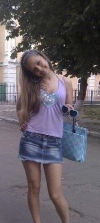 Мария Малиновская, 26 января , Ульяновск, id74131133