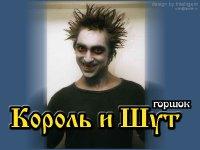 Ваня Смирнов, 15 июля 1988, Кострома, id78067758
