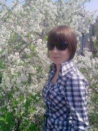 Юлия Маслова, 28 августа , Оренбург, id82866783