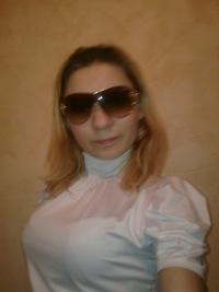 Иришка Аминова, 1 января 1992, Магнитогорск, id117378311