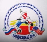 Эльбрус Ханикаев, Москва, id128122893