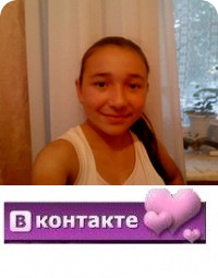 Катя Успанова, 17 мая 1998, Омск, id141168816