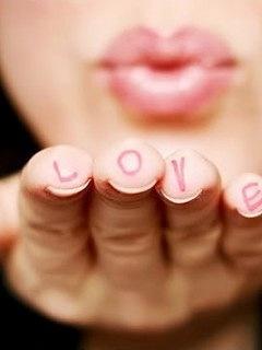 мало знакомо про любовь