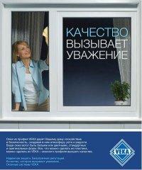 """"""",""""glazed-loggias.ru"""